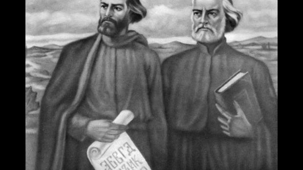 Svátek mají Cyril a Metoděj - státní svátek České republiky - obrázek