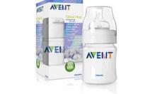 Soutěž o 3 balíčky lahví Avent - obrázek